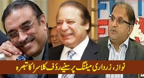 Rauf Klasra Views on Nawaz Sharif and Asif Zardari Meeting in Current Situation