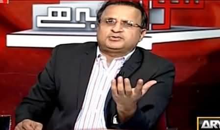 Rauf Klasra Views on Nawaz Sharif And Narendra Modi Meeting