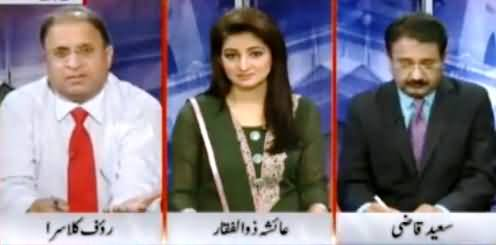 Rauf Klasra Views on Nawaz Sharif's Statement That He is Still Learning From His Mistakes