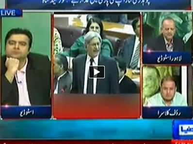 Rauf Klasra Views on PPP Leaders Speeches Against Chaudhry Nisar in Parliament