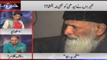 Rauf Klasra Views on Robbery in Abdul Sattar Edhi's Home, Must Watch