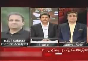 Rauf Klasra Views on the Local Bodies Election and Incompetence of Govt