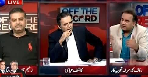 Rauf Klasra Views on The Statement of Hamza Shahbaz Defending Corruption