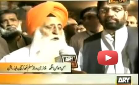 RAW and Indian intelligence agencies are involved in the terrorist activities in Pakistan - Indian Sikh