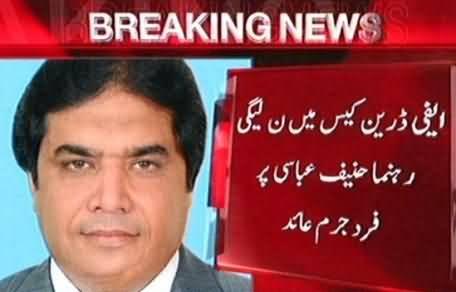 Rawalpindi Court Charged PMLN Leader Hanif Abbasi in Ephedrine Quota Case