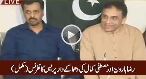 Raza Haroon & Mustafa Kamal Blasting Press Conference Against Altaf Hussain – 14th March 2016