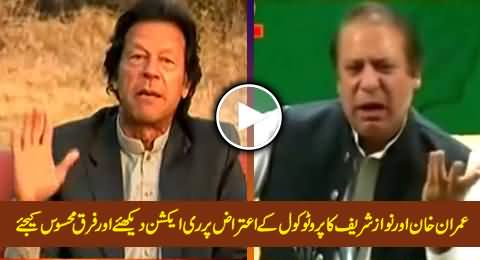 Reaction of Imran Khan & Nawaz Sharif on Protocol Criticism, Watch & Feel The Difference