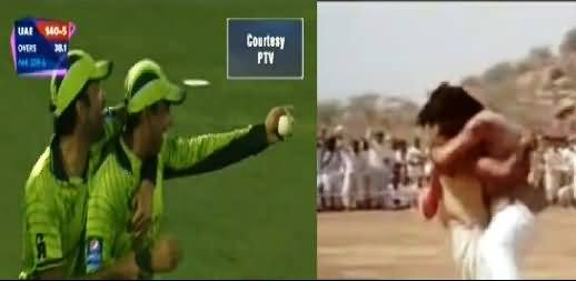 Reaction of People Before and After Nasir Jamshaid's Catch - Really Funny Video