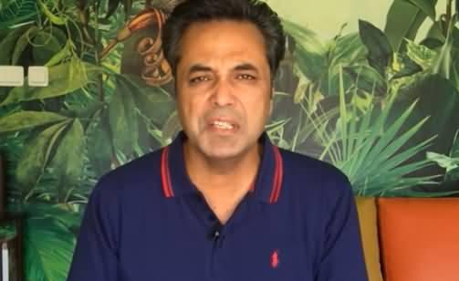 Real Story of Justice Qazi Faez Esa Reference - Talat Hussain Analysis