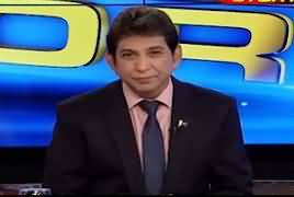 Real Story with Dr Danish (Current Issues) – 28th April 2017