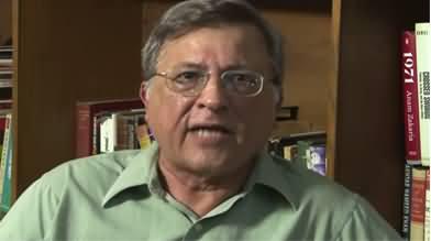 Reality of Imran Khan's Single National Curriculum? Dr. Pervez Hoodbhoy's Analysis
