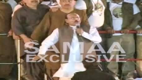 Really Funny Actions of CM Sindh Qaim Ali Shah in PPP Jalsa Karachi