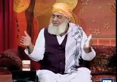 Really Funny Parody of Maulana Fazal-ur-Rehman By Azizi, Must Watch