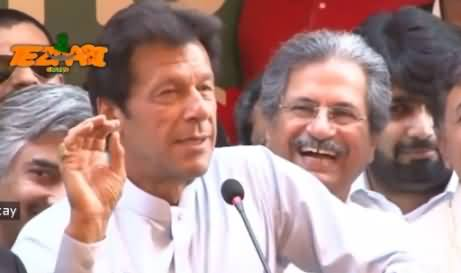 Really Funny Tezabi Totay of Imran Khan, Telling How To Make New Pakistan