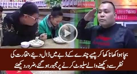 Really Great Act of This Guy, Forced Others To Salute Him, Must Watch