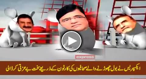Really Really Insulting Cartoon By Express News About Journalists Who Are Leaving BOL