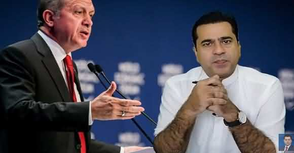 Erdogan Haar Manny Wali Shakhsiat Nahin Hai - Future Plans Of Turkish President Explained By Imran Khan