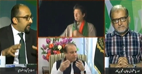 Red Zone Maidan e Jang (Special Transmission) 10PM To 11PM - 1st September 2014