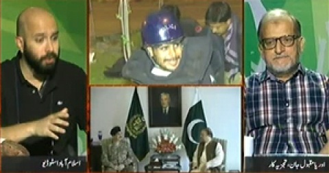 Red Zone Maidan e Jang (Special Transmission) 11PM To 12AM - 1st September 2014