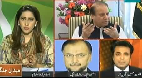 Red Zone Maidan e Jang (Special Transmission) 7PM To 8PM - 1st September 2014