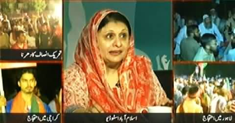 Red Zone Maidan e Jang (Special Transmission) 8PM To 9PM - 1st September 2014