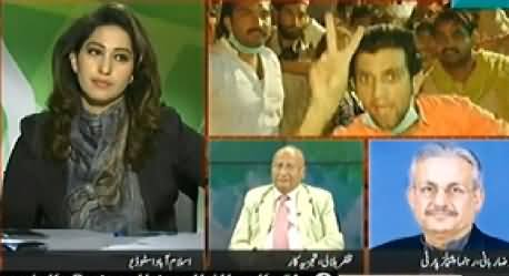 Red Zone Maidan e Jang (Special Transmission) 8PM To 9PM - 31st August 2014