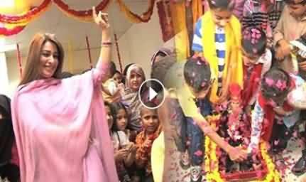 Reema Dancing In Doll Wedding At Shaukat Khanam Cancer Hospital
