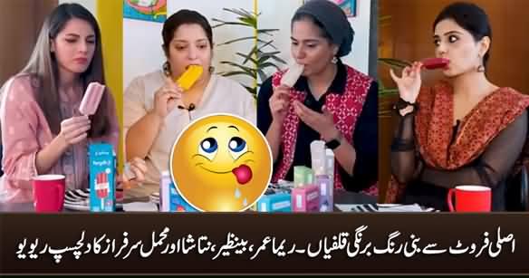 Reema Omer, Benazir Shah, Mehmal And Natasha Tasting Popcycle Ice Lollies