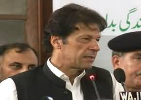 Reforms in Education Sector Begun in KPK - PTI Chief Imran Khan Speech in Peshawar