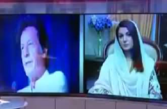 Rehaam Khan Nay Imran Khan Ka Parda Faash Kar Diya