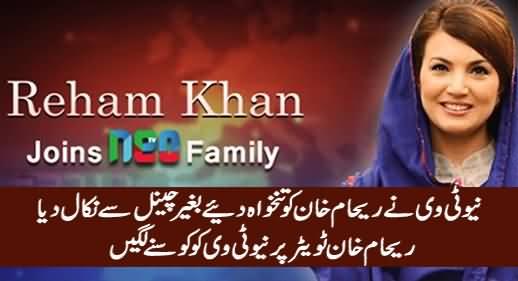 Reham Khan Bashing Neo Tv on Twitter For Not Paying Her Salary