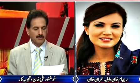 Reham Khan Exclusive Talk About Khawaja Saad Rafique's Disqualification