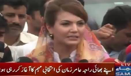 Reham Khan Exclusive Talk to Media About Her Campaign For PTI - 7th August 2015