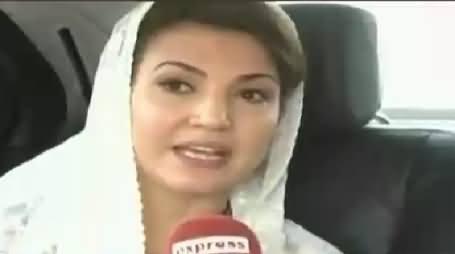 Reham Khan Expressing Her Views About Kasur Children Video Scandal
