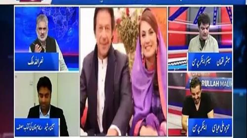 Reham Khan Ki Book Kesay Leak Hui Hamza Abbasi Reveals on Oath