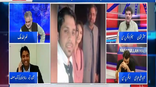 Reham Khan London Main Kis Indian Businessman K Pass Rukti Hain Mubeen Rasheed Reveals