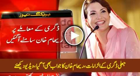 Reham Khan Response on The Allegations About Her Fake Degree