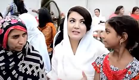 Reham Khan's Iftaar in Peshawar, Interesting Conversation With Women & Children