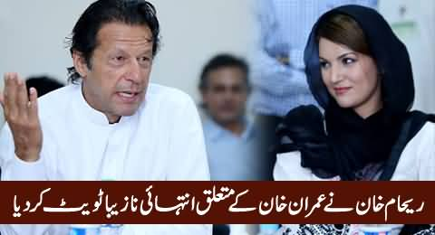 Reham Khan's Inappropriate Tweet About Imran Khan, Doing Personal Attacks