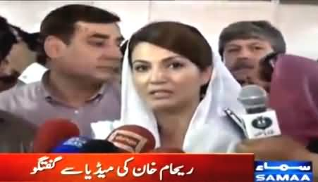 Reham Khan Special Talk To Media After Meeting Patients in Lady Reading Hospital