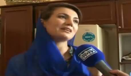 Reham Khan Telling About Her Dressing Before And After Marriage