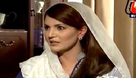 Reham Khan Telling What Is The Difference Between Her And Maryam Nawaz As Ambassador