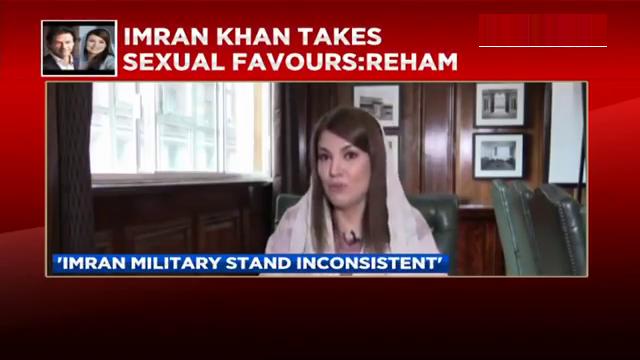 Reham Khan World Exclusive | Reham Spills Beans on Former Husband Imran