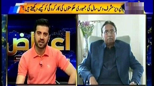 Reham's Book Was A Planing To Defame Imran Khan- Pervez Musharraf