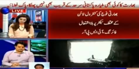 Rehman Malik Bashing India For Continuing Violation on Line of Control