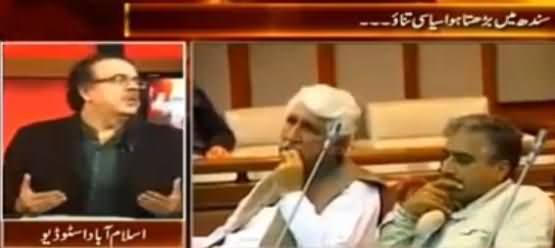 Rehman Malik Is Going to Become Next Chairman Senate - Dr. Shahid Masood