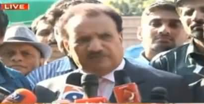 Rehman Malik Revealed What Information He Gave To JIT
