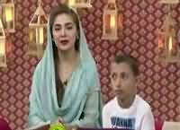 Rehmat e Ramzan on 92 News (Ramzan Special) – 16th May 2016