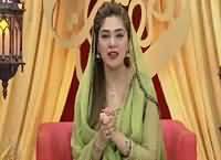 Rehmat e Ramzan on 92 News (Ramzan Special) – 5th July 2016