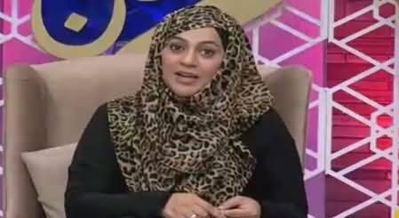 Rehmat e Ramzan (Ramzan Special Transmission) – 26th May 2018